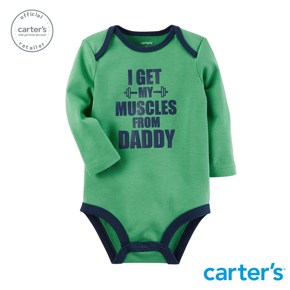 Carter's台灣總代理 趣味圖文綠色長袖包屁衣