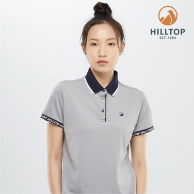 【hilltop山頂鳥】女款吸濕快乾彈性抗菌POLO衫PS14XFG6ECK0樣衣灰