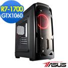華碩A320平台[極光英雄]R7八核GTX1060獨顯SSD電玩機