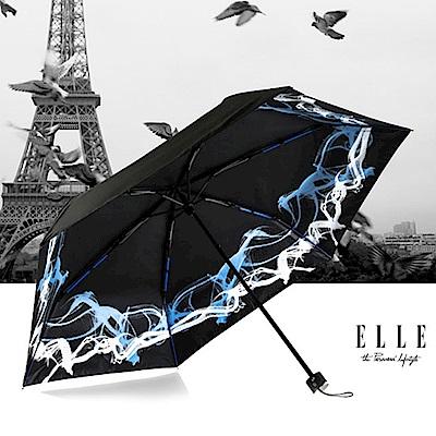 ELLE降8度小黑傘_鈦合金降溫彩膠防曬晴雨兩用