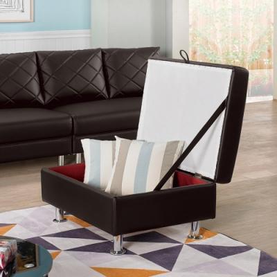 H&D 艾寶黑色收納型腳椅