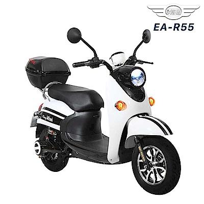 【e路通】EA-R55 大可愛 48V鉛酸電池 前後鼓煞車 電動車(電動自行車)
