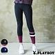 PLAYBOY 顯瘦雙色 運動健身瑜珈長褲(PL6618014)