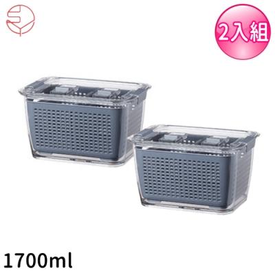 日本霜山 透明蔬果冰箱收纳瀝水保鮮盒(附蓋)2入組-灰色1700ml
