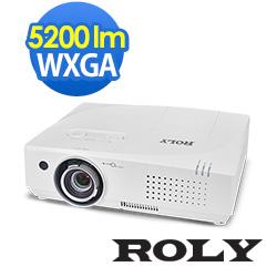 ROLY WXGA 5200流明 寬螢幕液晶投影機 RP-L5300W