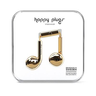 Happy plugs 極致耳塞式耳機 奢華限定款-金色
