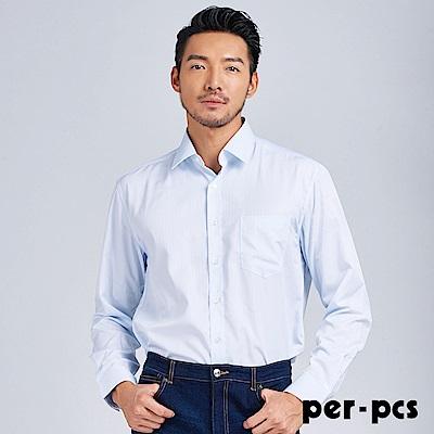 per-pcs 時尚小清新商務襯衫(718453)