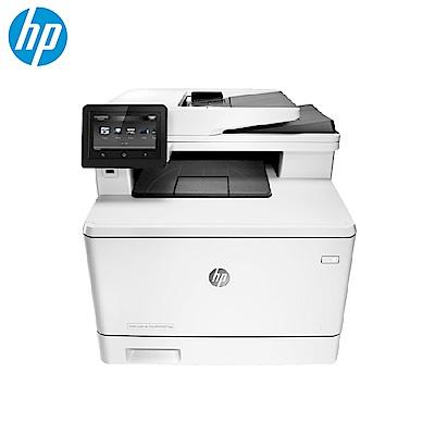 HP Color LaserJet Pro M377dw 多功能事務機
