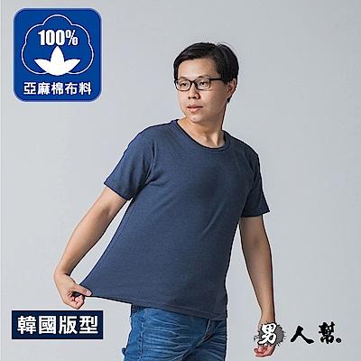 男人幫韓國 快速吸濕排汗衫百搭素面排汗T恤T1567