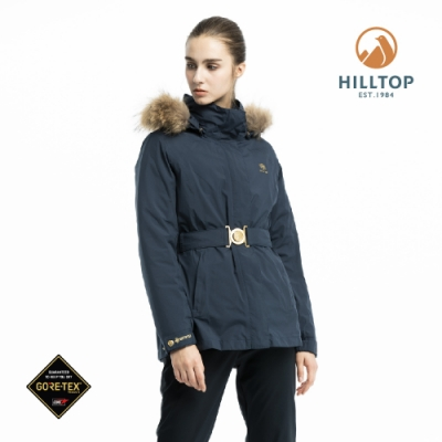 【hilltop山頂鳥】女款GORE-TEX二合一防水羽絨短大衣F22FZ9藍夜