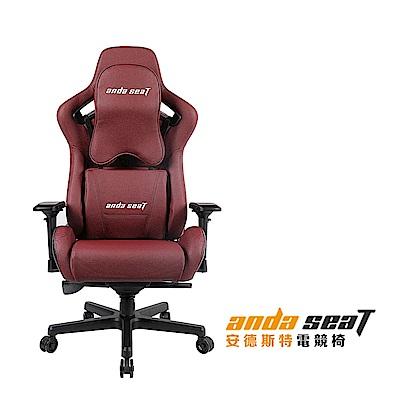 【andaseaT 安德斯特】4D赤焰王座 競速超跑電競賽車椅(寶馬紅) @ Y!購物