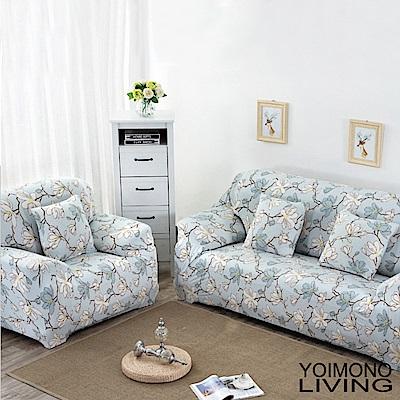 YOIMONO LIVING「浪漫古典」彈性沙發套(玉來花開3人座)