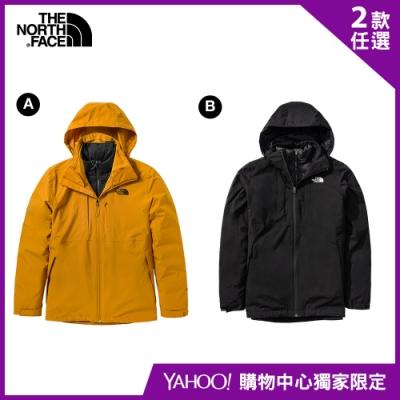 【The North Face】YAHOO限時優惠-北面男款防水透氣三合一外套(2款任選)