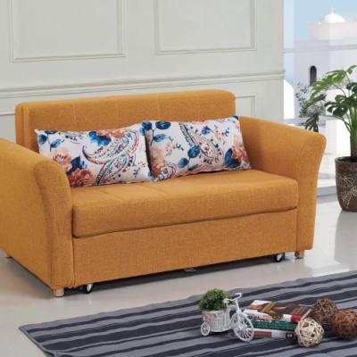 文創集 賓娜時尚橘棉麻布二人沙發/沙發床(拉合式機能設計)-158x90x81cm免組
