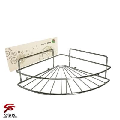 金德恩 台灣製造 免施工廚衛扇形角落架強力無痕膠