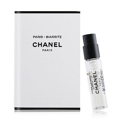 CHANEL 香奈兒LES EAUX系列淡香水 巴黎-比亞里茲1.5ml
