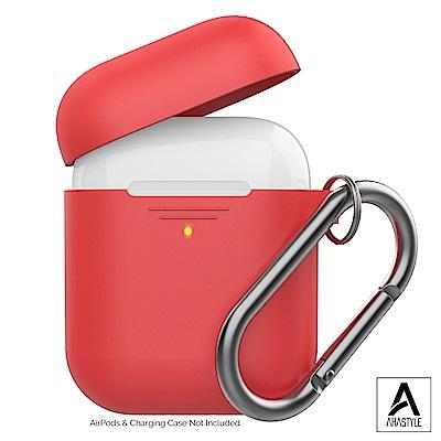 AHAStyle AirPods 1&2代矽膠保護套-紅色 掛勾款 1.4mm超薄款