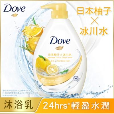 多芬 活力柚香沐浴乳1000G(柚子+冰川水)