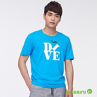 bossini男裝-印花短袖T恤32天藍