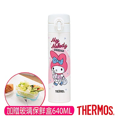 THERMOS膳魔師 不鏽鋼真空保溫瓶0.4L(JNI-401MM-MVAN)