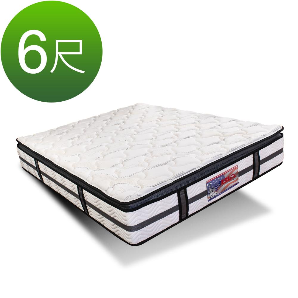 美國BIA名床-New Orleans 獨立筒床墊-6尺加大雙人
