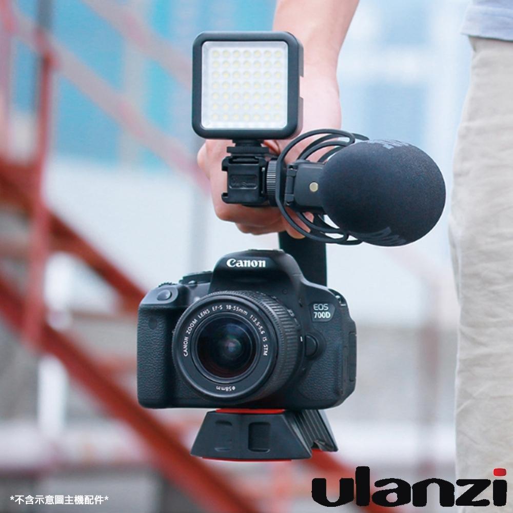 【ulanzi】U-Grip Pro三熱靴C型攝影支架    手持穩定握把