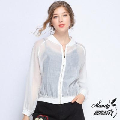 Mandy國際時尚  防曬外套 清新防紫外線刺繡外套 (大碼L-5XL)_預購