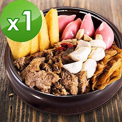 樂活e棧-養生薑母鴨-蛋奶素可食(1300g/盒,共1盒)