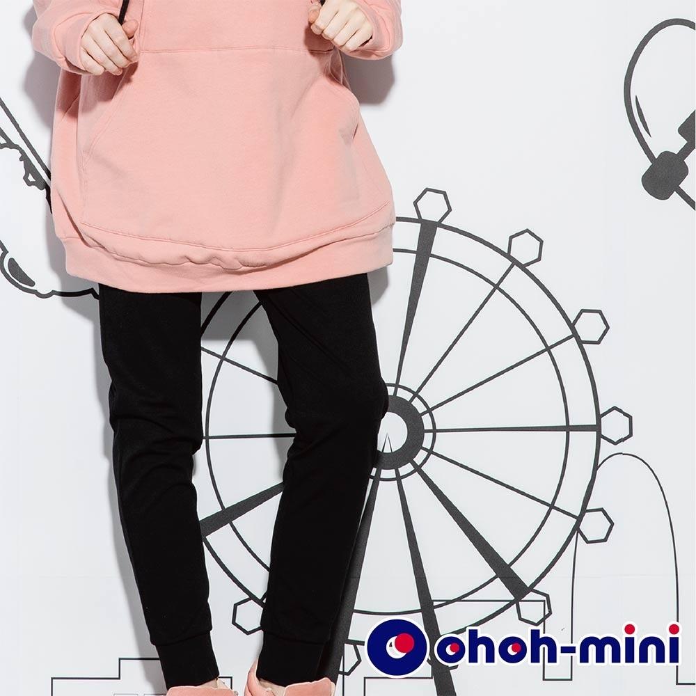 ohoh-mini 孕婦褲 休閒舒適針織束口長褲