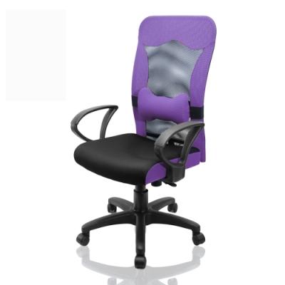 好室家居 妮絲透氣電腦椅辦公椅(七色任選)