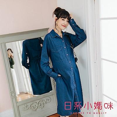 日系小媽咪孕婦裝-孕婦裝 前排釦雙口袋牛仔洋裝 附綁繩