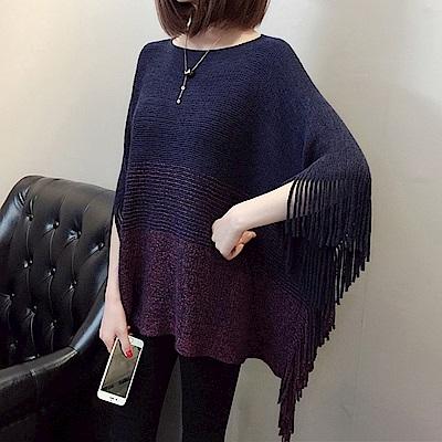 Decoy 漸層罩衫 保暖彈性編織流蘇蝴蝶袖斗篷 藍紫