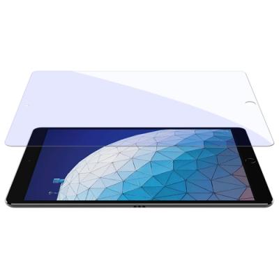 NILLKIN Apple iPad Air(2019)/Pro 10.5  V+ 抗藍光玻璃貼