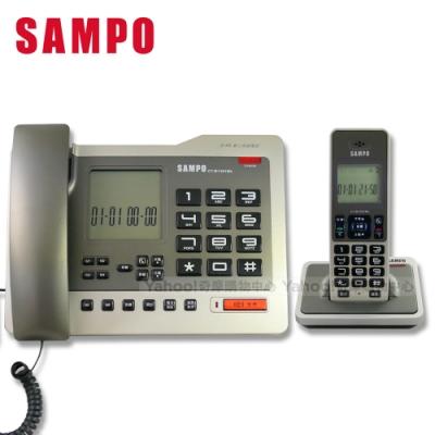 SAMPO聲寶 2.4G數位無線子母電話 CT-B1301ML