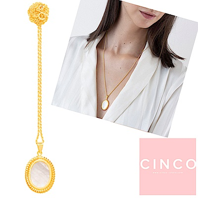 葡萄牙精品 CINCO Francesca 925純銀鑲24K金硬幣項鍊 經典珍珠母貝款