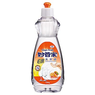 妙管家-E護洗潔精500g