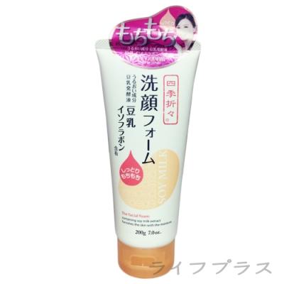 日本豆乳保濕洗面乳-200g-3入組