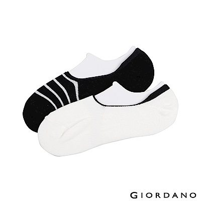 GIORDANO 幾何圖案舒適彈力短襪(2雙入)-03 黑/白