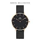 DW 手錶 官方旗艦店 36mm玫瑰金框 Petite 寂靜黑米蘭金屬錶