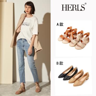 [時時樂限定]HERLS 夏日必備百搭涼鞋/低跟鞋系列 多款任選