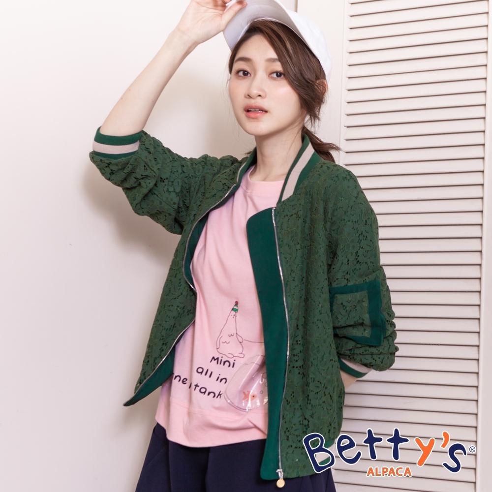 betty's貝蒂思 時尚蕾絲微簍空感外套(深綠)