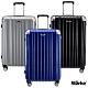 [限時搶] 旅人系列 22吋&26吋TSA海關鎖拉鏈行李箱/登機箱 -均一價任選