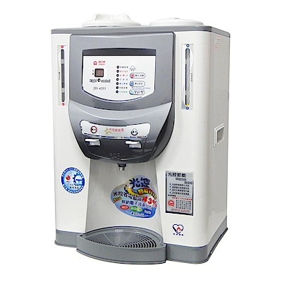 【晶工】溫熱開飲機JD-4203