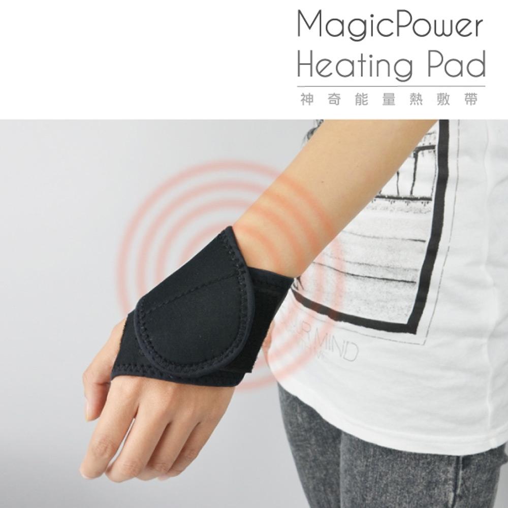 MagicPower 神奇能量熱敷帶 (手腕專用)