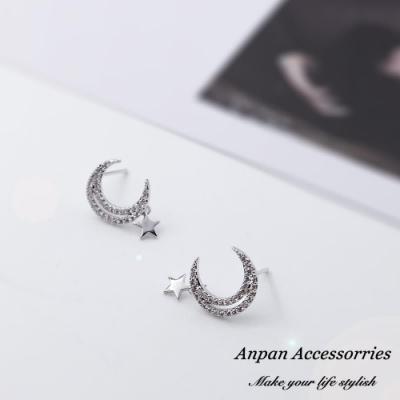 【Anpan 愛扮】日韓百搭星月微鑲鑽石耳釘式耳環