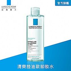 理膚寶水 清爽控油卸妝潔膚水 400ml