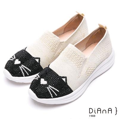 DIANA 俏皮CAT---輕盈亮鑽CAT貓咪針織休閒布鞋-米x黑