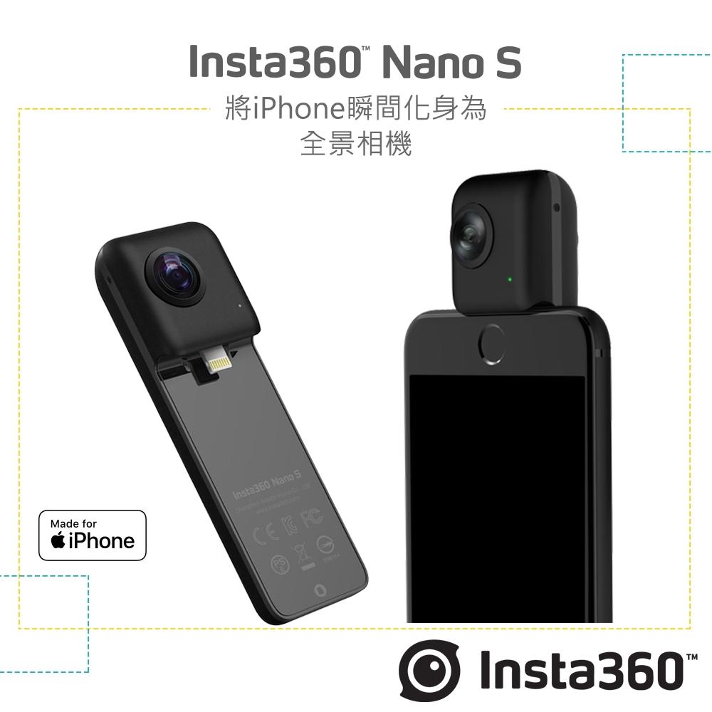 Insta360 Nano S 360° 全景相機-黑