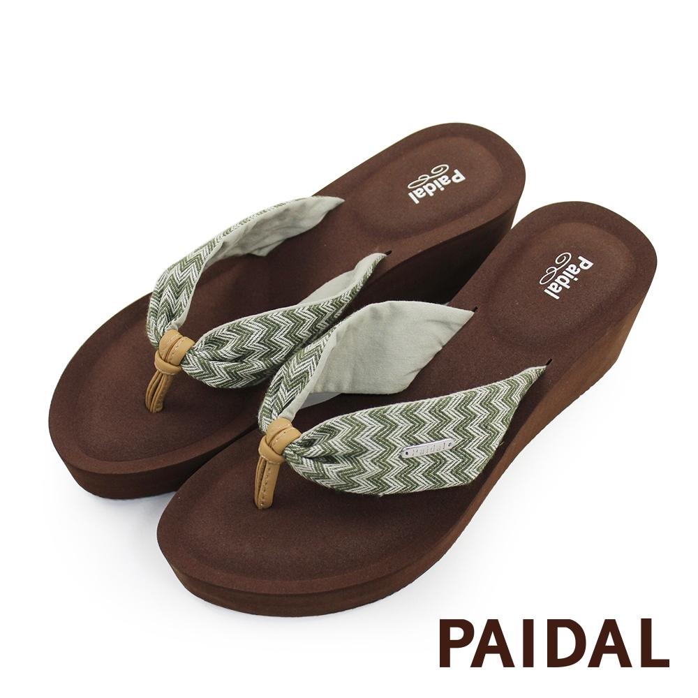 Paidal 經典鋸齒織帶厚底氣墊美型拖鞋-森林綠