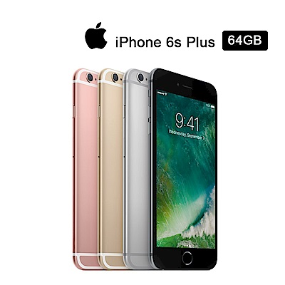 Apple iPhone 6s plus 64g 9成5新 限量福利品